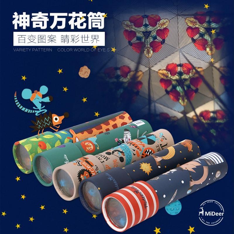 1PCS مونتيسوري المشكال ملون الكرتون الحيوان المحيط سلسلة قابل للسحب الدوارة ألعاب تعليمية للأطفال ماجيك لعب هدية