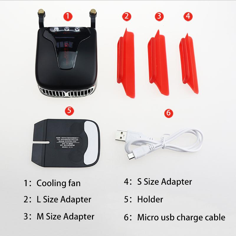 cooling fan (9)