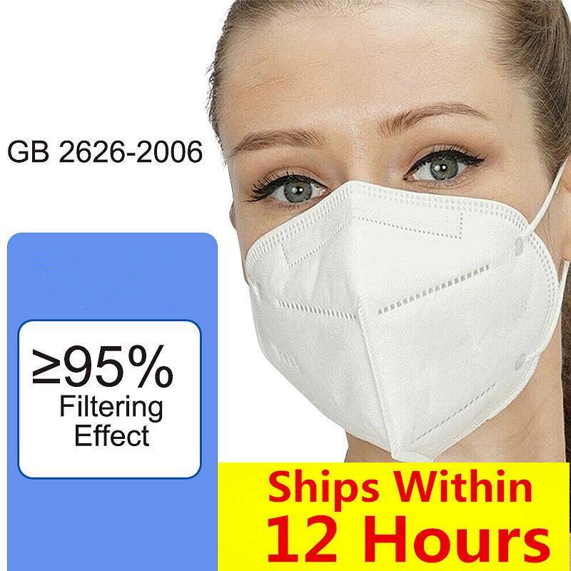 En stock! DHL masque Livraison gratuite disponible 5 couche masque de protection à domicile PM2,5 visage masque bouche