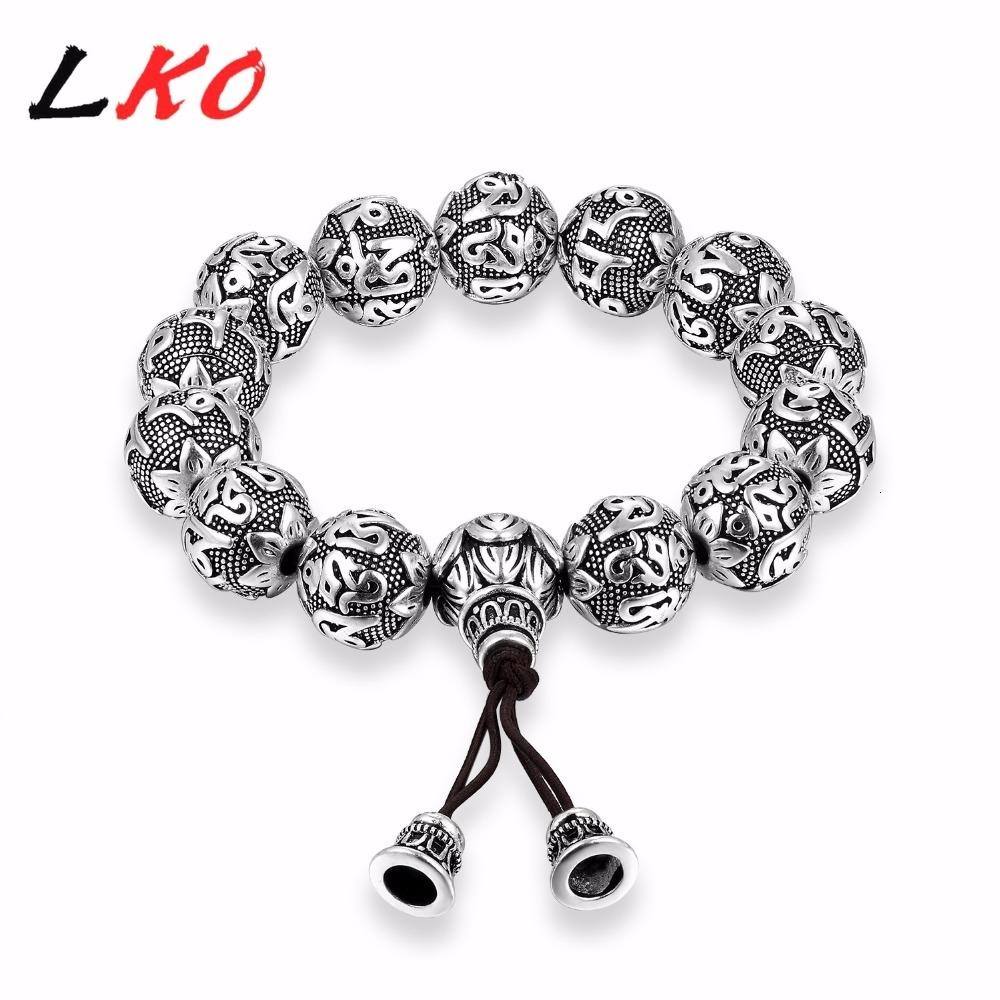 LKO NEW Traditional Tibetan Buddhism Bracelet Men Six Words Mantras OM MANI PADME HUM Antiqued Metal Amulets Beads Bracelet SH190925