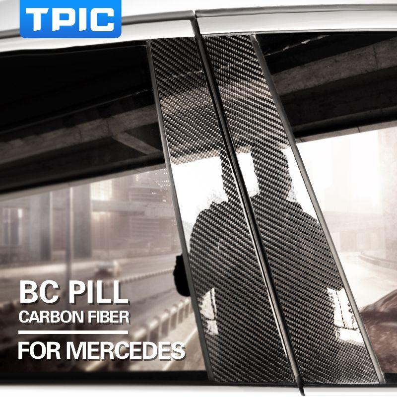 ألياف الكربون نافذة السيارة b c أعمدة ملصقات السيارات تريم يغطي التصميم لمرسيدس بنز w204 w205 c e كلاس gla glc الملحقات