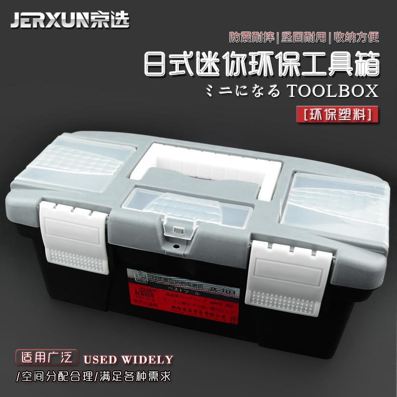 JERXUN portátil de metal de plástico caja de herramientas del hogar tamaño pequeño mantenimiento Caja de herramientas multifunción mini coche Caja de almacenamiento