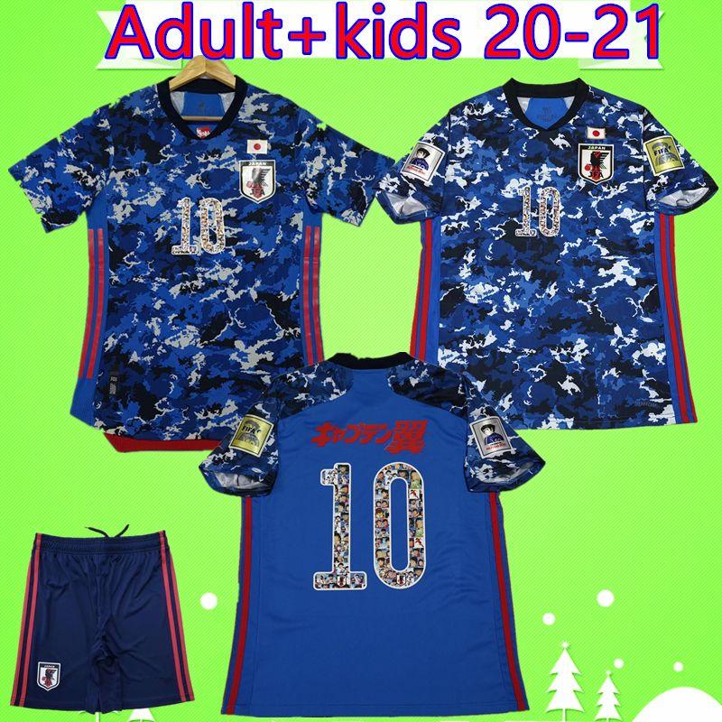 Jogador Versão Fans Edition Japão Japão Jersey Jersey Dos Desenhos Animados # 10 Atom 2020 2021 Meninos Set Maillot Japon Home Azul 20 21 Kit Adulto Camisa de Futebol