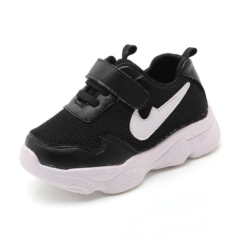 Kids Running Shoes Triple Black Infant Sneakers Rainbow Children Sports Shoes Girls And Boys High Quality Tennis Trainers