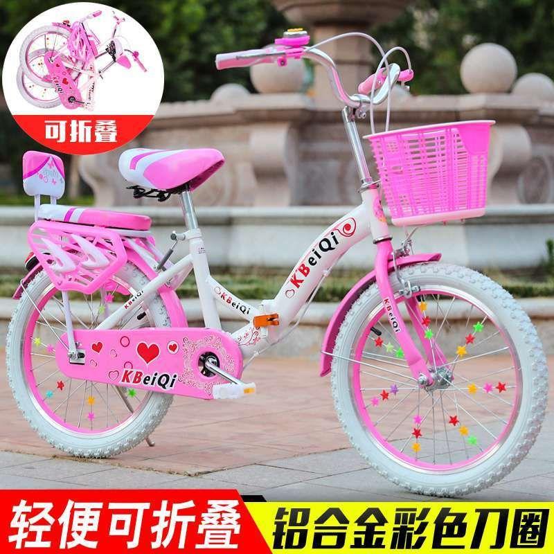 Детский велосипед 1618-дюймовый складной автомобиль 2022-дюймовый Lady автомобиля 6-11-16 лет девочка начальной и средней школы Студенты велосипедов