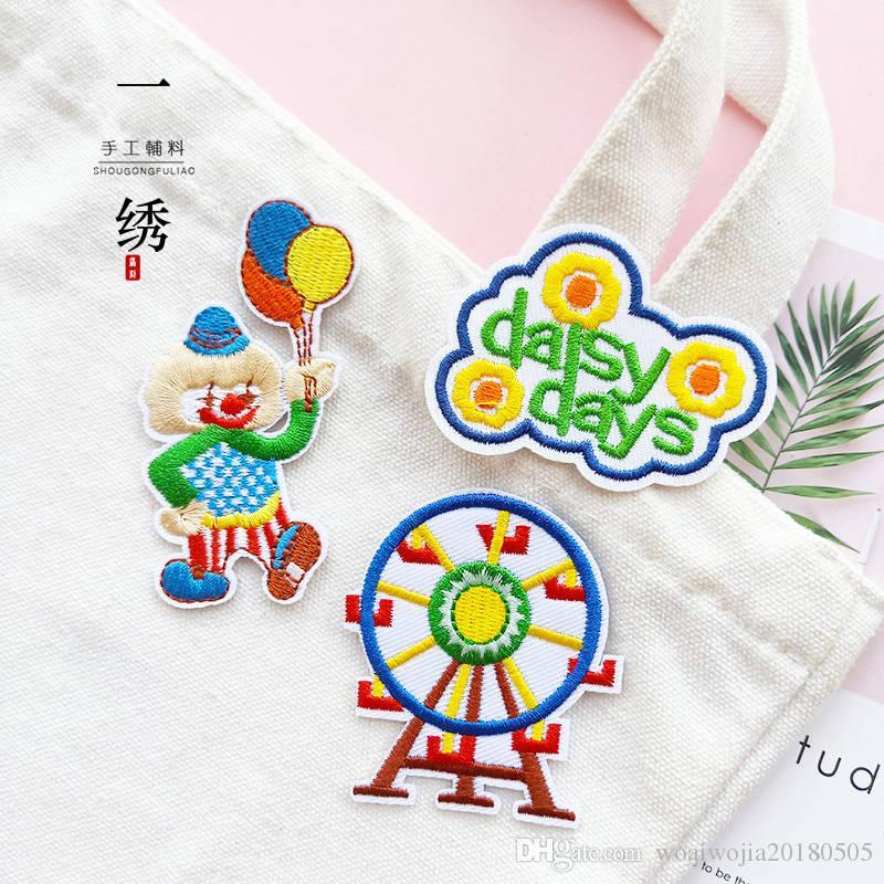 20191104 Парков развлечений клоуна Колесо обозрения вышитой вставил мультфильм одежда мешок DIY декоративный патч вставил обратно клей