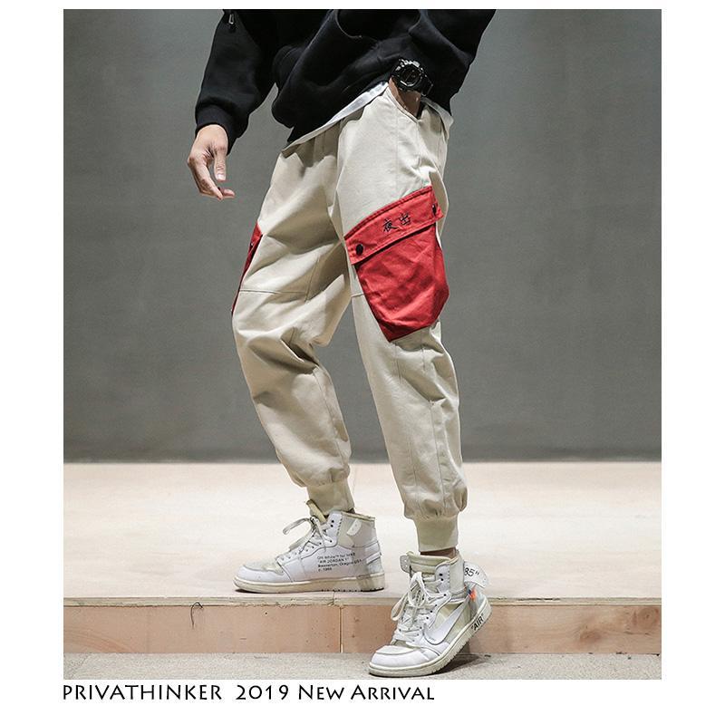 Hommes Patchwork Joggers Pantalon De Mode 2019 Hommes Hip Hop Khaki Survêtement Pantalon Salopette Hommes Broderie Pantalon Plus La Taille