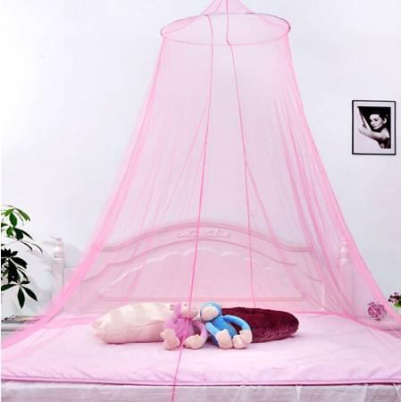 Dome Mosquito Net Anti Mosquito Hanging Bed Canopy Netting Bedroom Valance