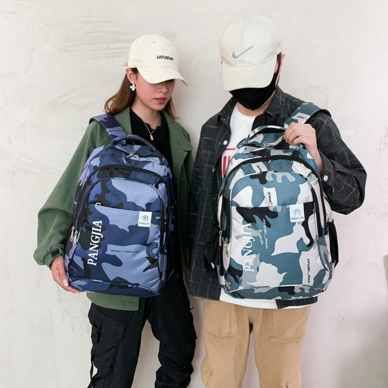 Nylon Men and Women Large-capacity Outdoor Travel Backpack Multi-interlayer Camouflage Computer Backpacks Student Bag Sac A Dos