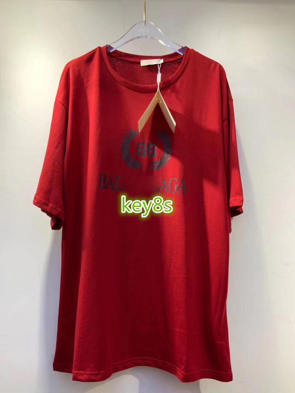 высокого класса женщин девочки футболка Colorblock письмо печати экипажа шеи короткий рукав блузки летние рубашки тройника женщин способа пуловер топ