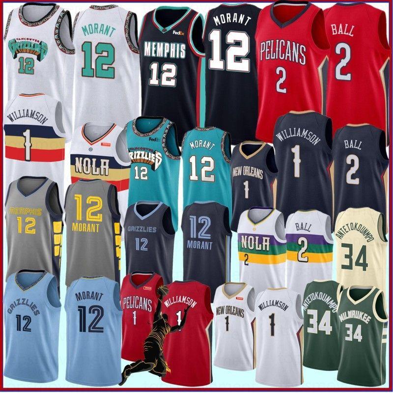 NCAA 1 صهيون ويليامسون كلية كرة السلة الفانيلة 1 صهيون12 جا مورانت ويليامسون12 جا مورانت 2 لونزو الكرةالكرة 9 RJ باريت كرة السلة الفانيلة S-XXL المالية 2019 2020