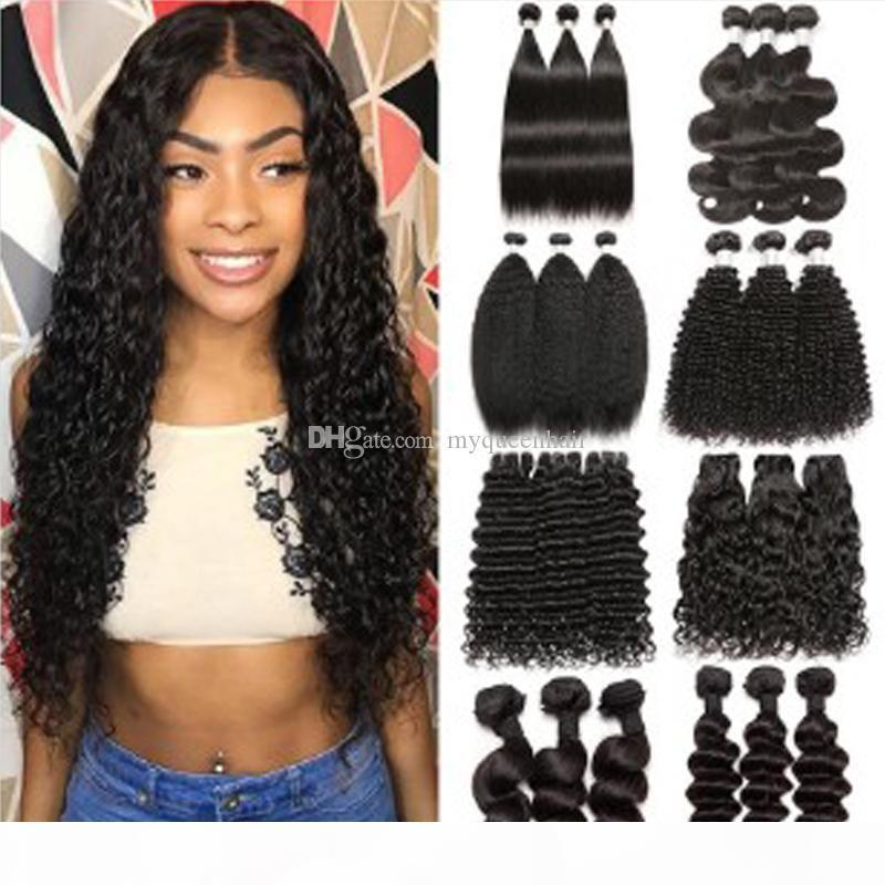 Top quality brazilian Human Hair Bundles natural color silk straight hair wefts all styles are available hair Extensions 1pcs