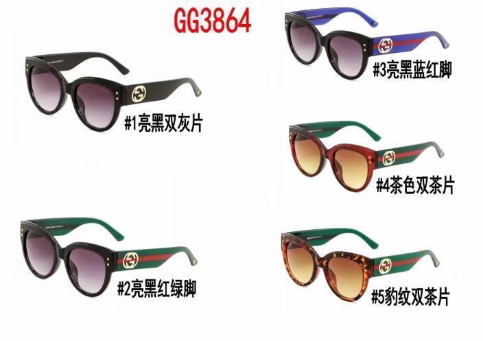 Der Außenhandel der heißen Art große Rahmenfarbe Streifen Quadrat Sonnenbrille Schuss modische Brillen in der amerikanischen Straße