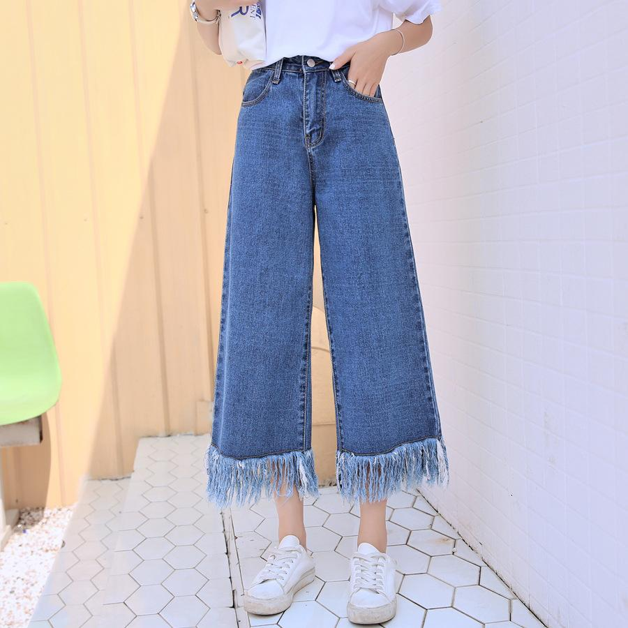 2019 spring England style fashion women wide leg pants jeans casual tassel flare female trousers