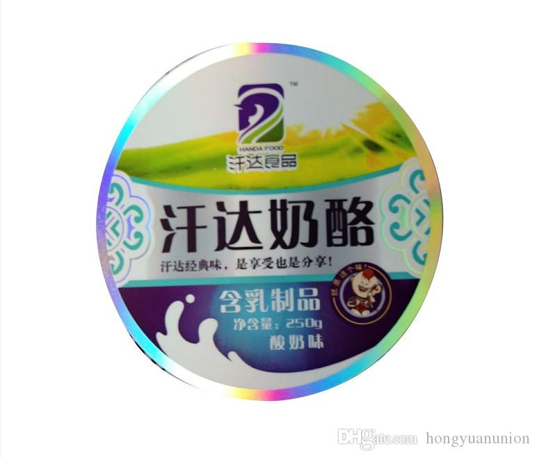 Neues Design hitzebeständiges Etikett, Gold benutzerdefinierter Honig jay beschriftet DIY manuelles Flasche Vinyl-Label