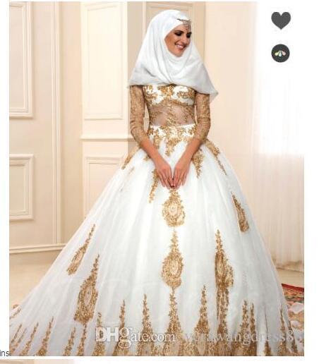 damigella d'onore musulmani Abiti da sposa