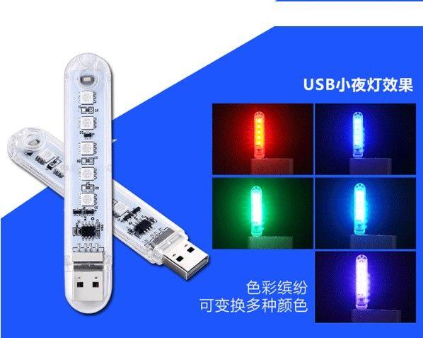 LED Night light mini USB Lamp Bulbs Book lights Tubes 5050 5 LEDs Camping colorful Bulb PC Laptops Notebook Reading USB colorful lights