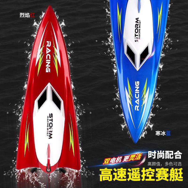 Nuovo Qida Ultra Large Remote Control barca a doppio strato impermeabile doppio motore ad alta velocità professionale Motoscafo bambini Barca giocattolo modello