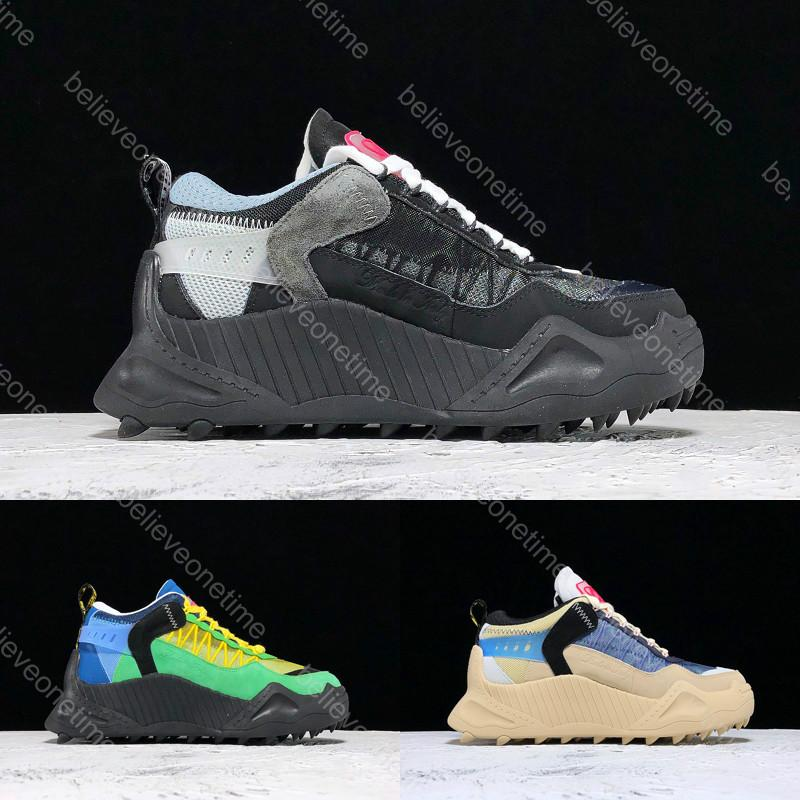 C/O Odsy 1000 Sneakers Shoe Cox