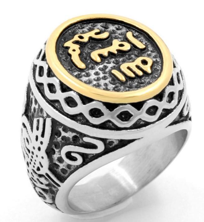 alta qualidade islam muslim anel de aço inoxidável Profeta Muhammad, anel Otomano Turco