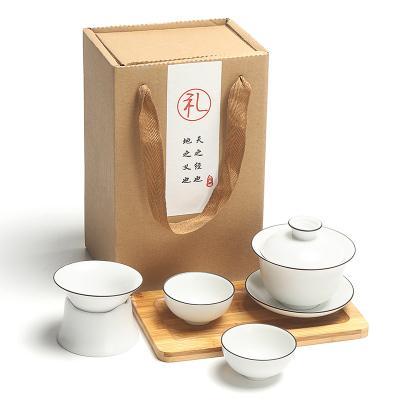 2020 1set Matte White Porcelain Dehua Ceramic Kung Fu Tea gift box tea set Travel Set