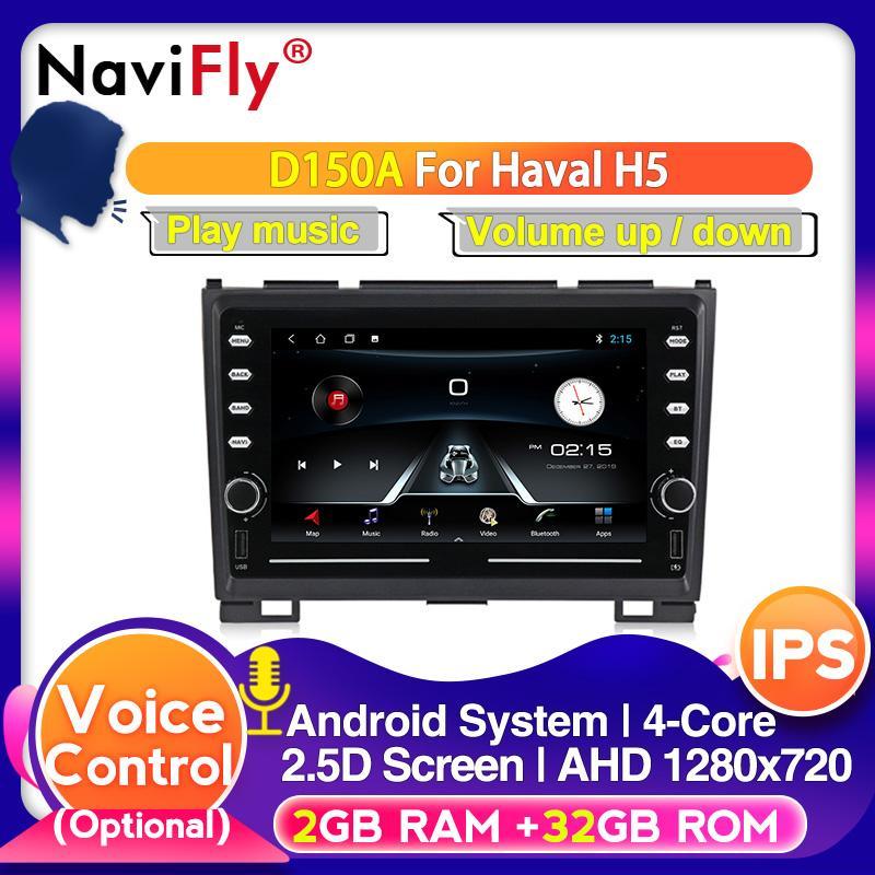 4G LTE Android de multimedias del coche de radio de DVD para la libración de la Gran Muralla Haval H3 H5 2011 2012 2013 2014 2020 2020 Navegación GPS DVD del coche