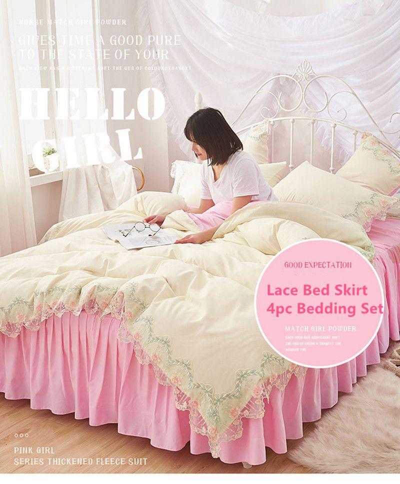Bedding set 4 pieces set pure Cotton lace duvet cover bed skirt pillowcases gift