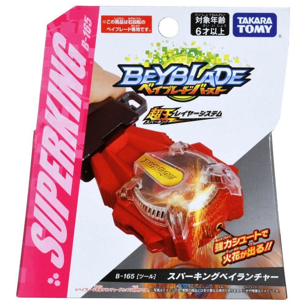 Takara Tomy Beyblade Super King Gyroscope B-165 Red Spark Beyblade Burst Launcher Toys For Children Boys Y200703