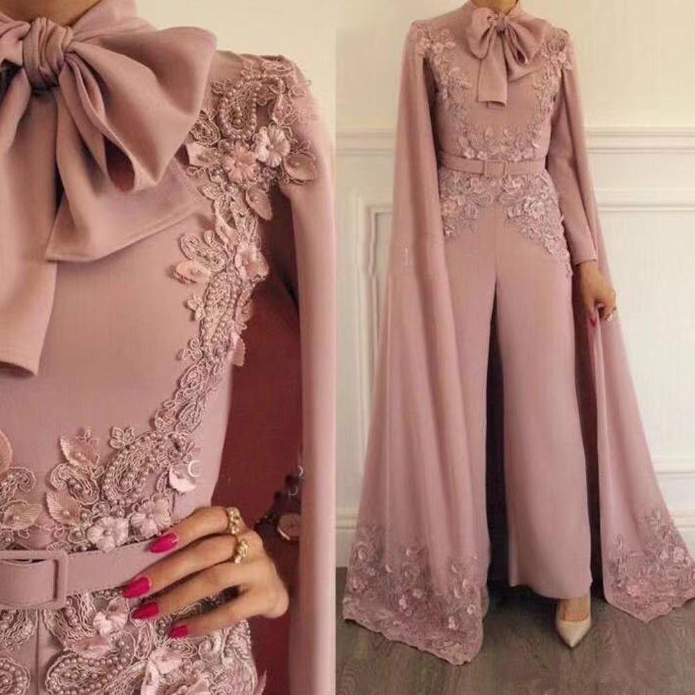 Tuta musulmana nuda rosa con abiti da sera lunghi abiti da sera con collo alto e maniche lunghe eleganti abiti da festa di promenade Zuhair Murad Celebrity Dress