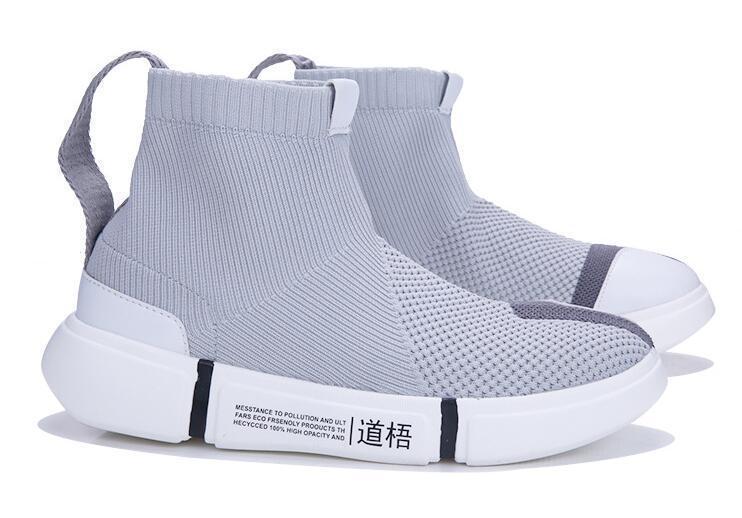 2019 Fashion Wu Tao 2 reburning scarpe ins calze nero scarpe strada corrispondenza dei colori di alta sport tennis casuali libera shippingT02