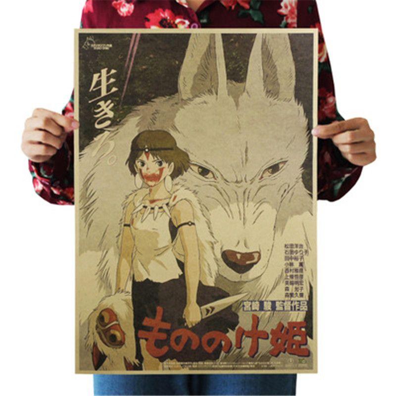 Comic Princess Mononoke Classic Nostalgia Kraft Paper Cafe Bar Poster Retro Wall Sticker Decorative Painting 51.5x36cm
