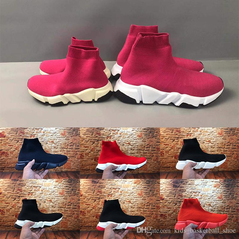 KIDS TOP QUALITY BRAND TRAINERS STYLISH BOYS SHOES SPORTS RUNNING BOOTS UK SIZE