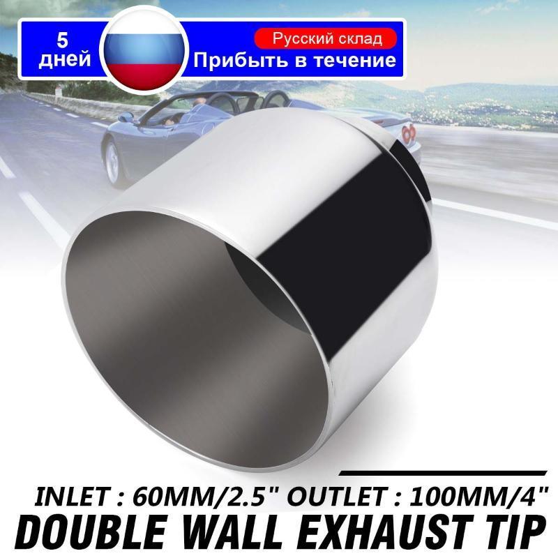 Escape par del coche universal del silenciador de tubo de escape doble pared 63-101mm Consejos tubo de escape Tubo de acero inoxidable