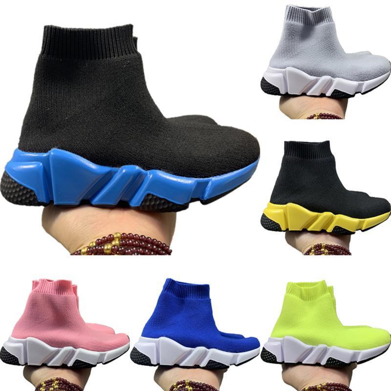 2020 enfants Vitesse tricot extensible Haut Top respirant chaussettes sport Bottes d'origine Vitesse Kid Tampon en caoutchouc Chaussures