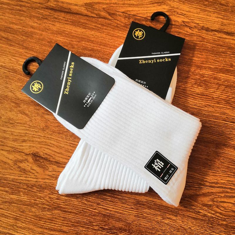 Çift iğne mens çorap saf pamuklu mens bağımsız paketleme için kullanılan ve işletmenin çorap süpermarket ayakkabı ve kadın giyim edilebilir