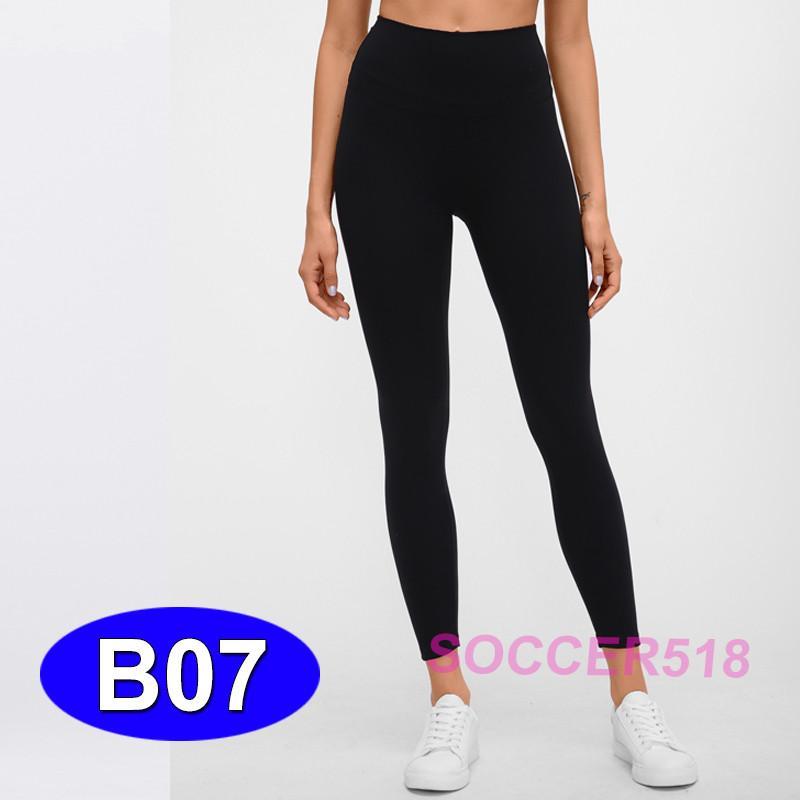 Rifiuti Imbarazzo 2020 2021 nuovo stile Yogaworld leggings a vita alta palestra di allenamento della signora Girl elastico Leggings danza yoga