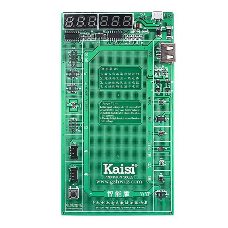 CD-928 Intelligent Battery Charging Activated Charging Board for iPhone & Android Phone