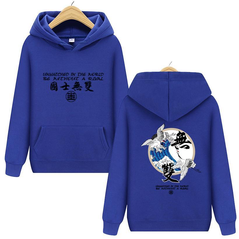 20ss Mode-Marke für Männer lässig Hoodie Herbst und Winter 2020 Männer gedruckt Pullover Unisex beiläufige Hoodie Top-Männer