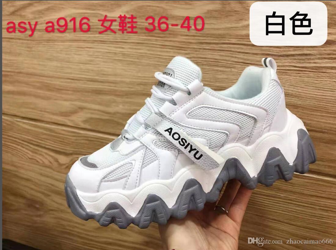 2020 üçlü s tasarım Ayakkabı Erkekler kadınlar Için platformu sneakers siyah beyaz Bred erkek eğitmenler moda spor sneakers açık rahat ayakkabı