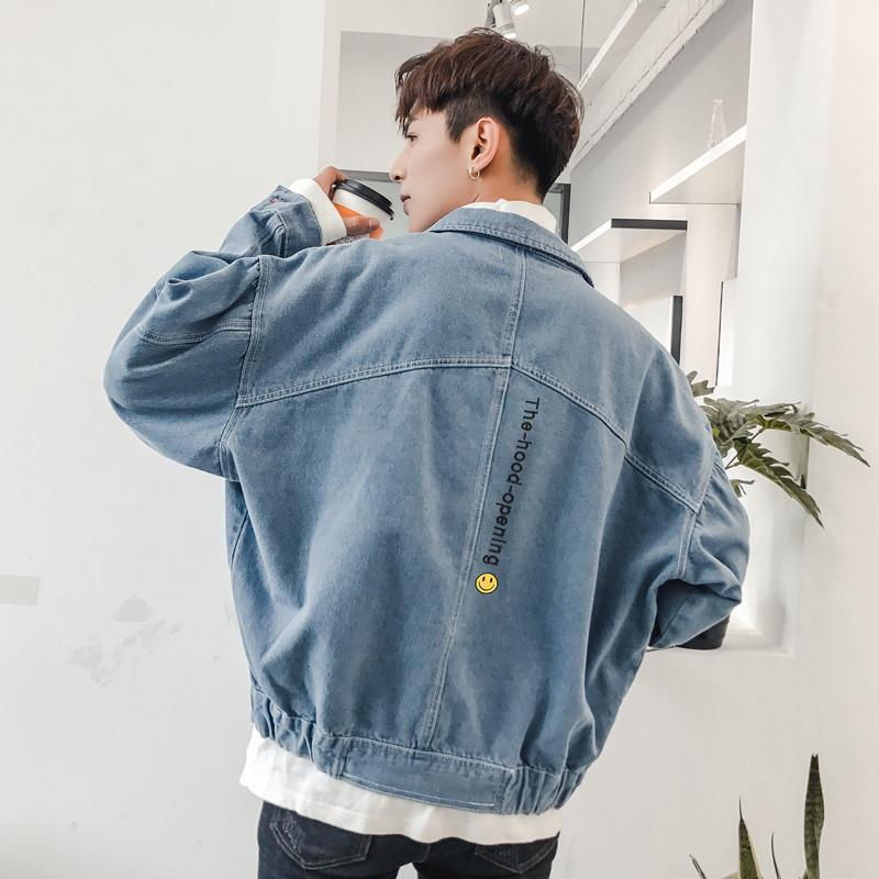 Männer hübsch 2020 Lose Frühlingsmantel Mode Herrenjacke Korean Hip-Hop Neue Casual Denim Jacke Gurrs