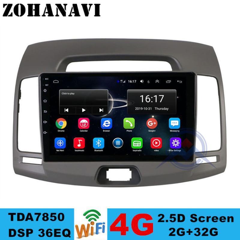 엘란트라 2007-2011 멀티미디어 라디오 테이프 레코더 GPS 탐색을위한 ZOHANAVI 2.5D 안드로이드 9.0 2G + 32G 롬 자동차 DVD GPS
