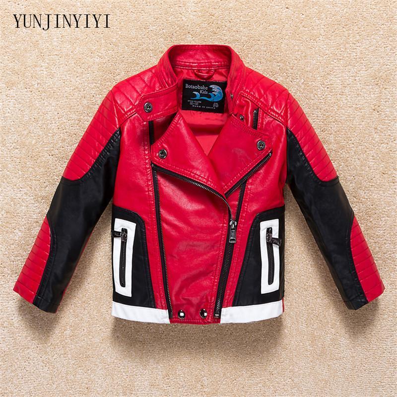 보이 재킷 2018 가을 패션 브랜드 가죽 자켓 어린이 겨울 재미 코트 어린이 긴 소매 오토바이