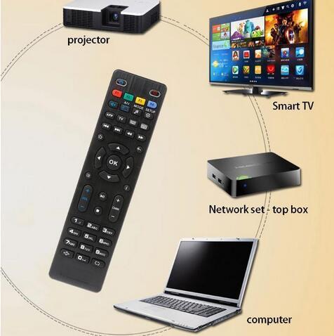 Высокое качество дистанционного управления Замена для MAG 254 256 250 260 261 270 275 Smart TV IPTV новый Hotselling Нет розничной коробки без батареи