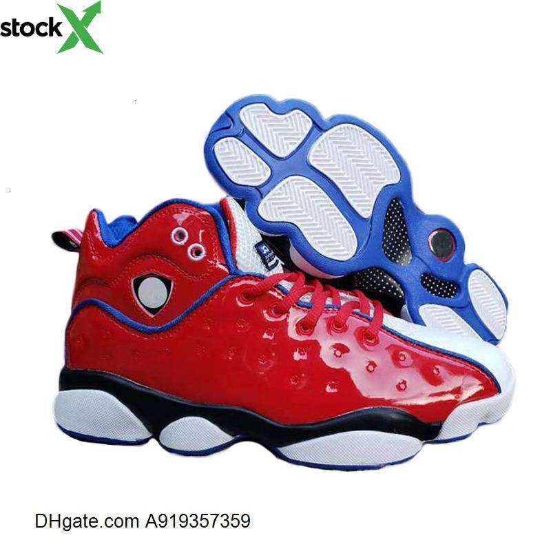 JUMPMAN EQUIPE II 2020 New Canard mandarin basket-ball Chaussures Hommes de couleurs rouge et bleu donner un nouveau niveau de Vitalité Plus Beauté 40-47