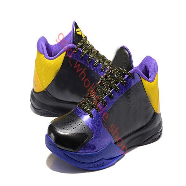 Nike высокого качества Новые поступления Мужчины V Хаос Баскетбол обувь Интернет-магазин продажи Спорт кроссовки Бесплатная доставка Размер 7-12