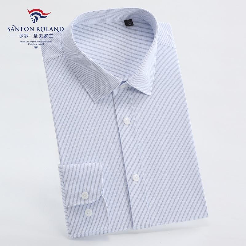 Top-Qualität HAKA High Grade aus reiner Baumwolle DP Ready-to-wear-Shirt Männer Trim Langarm-Geschäft fest Farbe Formal Dress Shirts DP212