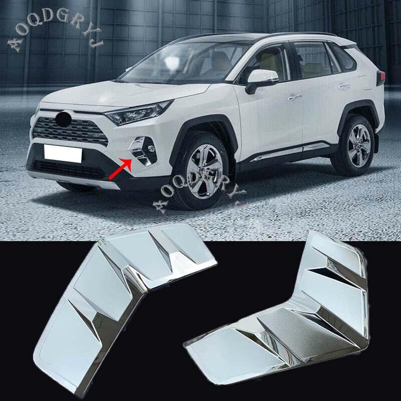 Car Styling Accessories ABS Chrome Front Fog Light Lamp Molding Cover Trim 2pcs Set Fit For Toyota RAV4 2019-2020