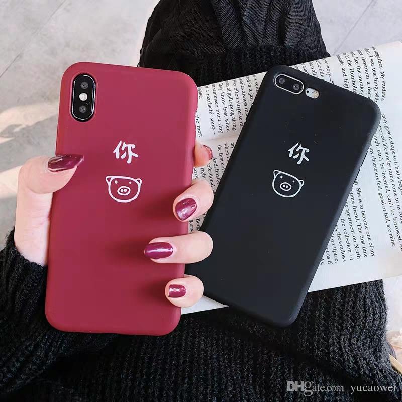 Seu caso do telefone móvel do porco 8plus XS Max / XR / X / 7p / 6 Shell do silicone para homens