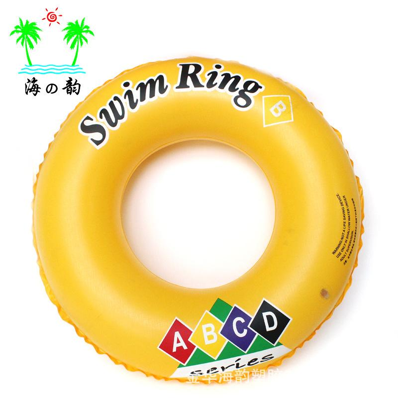 PVC Thick Crystal Double Layer Swimming Tube Cartoon Children Single Layer Swim Ring ABCD Adult Armpits Ring