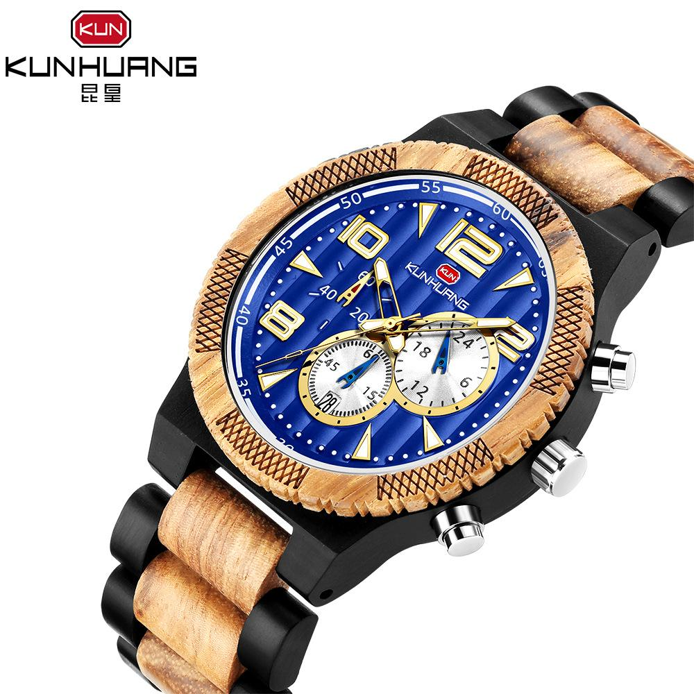 New Mens Watch Large Dial Sports Multi-Function Sandalwood Quartz Watch with Luminous